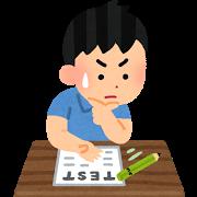 公務員悩み相談~専門試験ありor教養試験のみを受けるべきか~