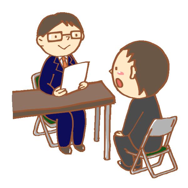 転職回数が多い社会人が県庁に合格した面接術